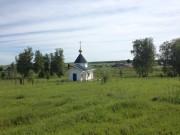 Озеро. Андрея Первозванного, церковь-часовня