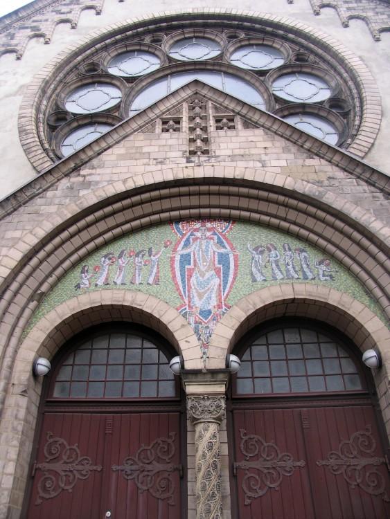 Церковь Иоанна Кронштадтского, Гамбург (Hamburg)