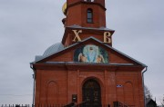 Церковь Мучеников младенцев Вифлеемских - Юрга - Юргинский район - Кемеровская область