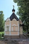 Наро-Фоминск. Даниила Московского (водосвятная), часовня