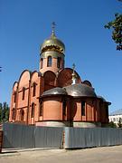 Церковь Петра и Павла - Аткарск - Аткарский район - Саратовская область