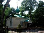 Церковь Пантелеимона Целителя - Саратов - г. Саратов - Саратовская область