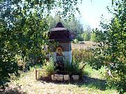 Неизвестная часовня - Знаменское - Киржачский район - Владимирская область