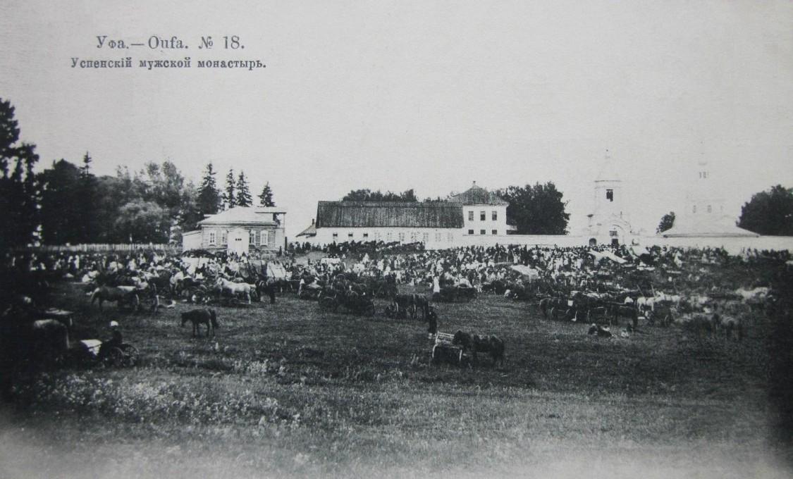 Успенский мужской монастырь, Уфа