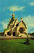 Троицы Живоначальной, монастырь - Джорданвилл - Нью-Йорк - США