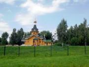 Церковь Петра и Февронии - Кузьминское - Рыбновский район - Рязанская область