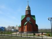 Церковь Иоанна Златоуста - Валуйки - Валуйский район - Белгородская область