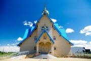 Саласпилс. Георгия Победоносца, церковь