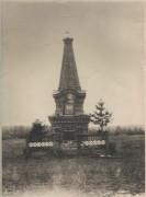 Часовня Карпа и Папилы - Медынь - Медынский район - Калужская область