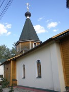Церковь Сергия Радонежского - Богородское, посёлок - Сергиево-Посадский район - Московская область