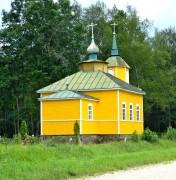 Церковь Димитрия Солунского - Квитайне - Циблский край - Латвия