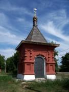 Ногинск. Николая Чудотворца в Доможирово, часовня