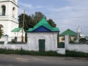 Часовня Ксении Петербургской - Братовщина - Пушкинский район и г. Королёв - Московская область