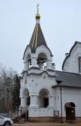 Юбилейный. Новомучеников и исповедников Церкви Русской, церковь
