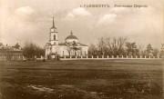Церковь Успения Пресвятой Богородицы - Чаплыгин - Чаплыгинский район - Липецкая область