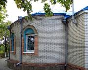 Церковь Николая Чудотворца - Гуково - Красносулинский район - Ростовская область