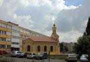 Церковь Иоасафа Белгородского - Белгород - г. Белгород - Белгородская область
