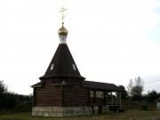Церковь Воздвижения Креста Господня - Первомайский - Майкопский район - Республика Адыгея