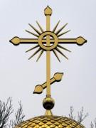 Гомель. Иоанна Предтечи при кафедральном соборе, церковь