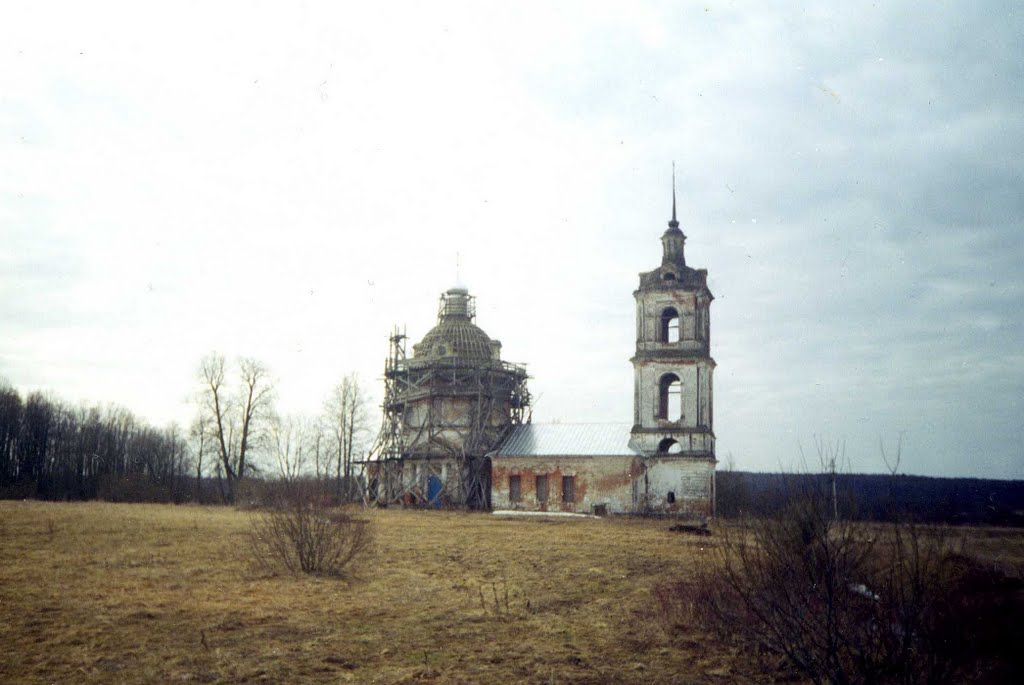 Церковь Николая Чудотворца, Скоблево