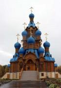 Церковь Спаса Преображения - Звёздный Городок - Щёлковский район - Московская область