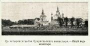 Благовещенский Супрасльский монастырь - Супрасль - Подляское воеводство - Польша
