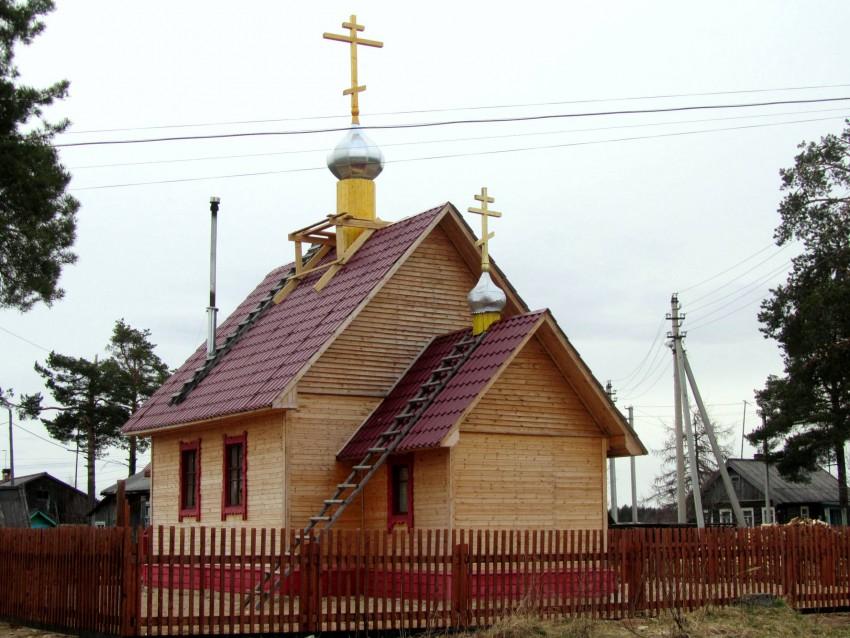 seks-arhangelskoy-oblasti-goroda-mirnogo