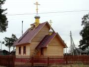 Церковь Варвары - Коковка - Плесецкий район и г. Мирный - Архангельская область