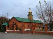 Церковь Пантелеимона Целителя - Рябково - г. Курган - Курганская область
