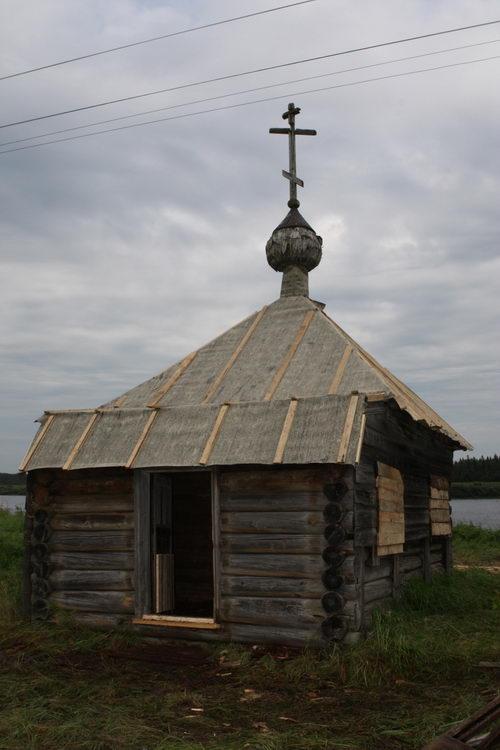Часовня Петра и Павла, Кялованга