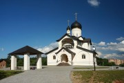 Зеленоградский. Сергия Радонежского, церковь