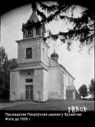 Церковь Покрова Пресвятой Богородицы - Буховичи - Кобринский район - Беларусь, Брестская область