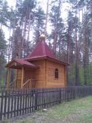 Часовня Николая Чудотворца - Манжерок - Майминский район - Республика Алтай