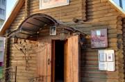 Церковь Рождества Христова - Витебск - Витебский район - Беларусь, Витебская область