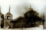 Церковь Параскевы Пятницы - Данков - Данковский район - Липецкая область