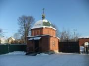 Тверь. Екатерининский женский монастырь. Часовня Иулиании и Евпраксии