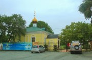 Владивосток. Новомучеников и исповедников Церкви Русской, церковь