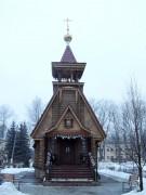 Церковь Георгия Победоносца - Мытищи - Мытищинский район, г. Долгопрудный - Московская область