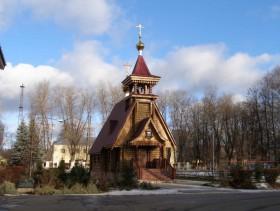 Православный храм георгия победоносца долгопрудный