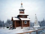 Церковь Николая и Александры, царственных страстотерпцев - Хонуу - Момский улус - Республика Саха (Якутия)