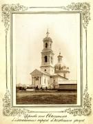 Церковь Троицы Живоначальной - Святополье, урочище - Немский район - Кировская область