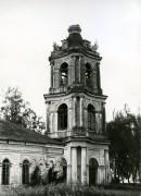 Борок. Казанской иконы Божией Матери, церковь