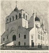 Церковь Алексия, человека Божия при бывшем Доме милосердия - Санкт-Петербург - Санкт-Петербург - г. Санкт-Петербург
