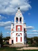 Кара-Елга. Вознесения Господня, церковь