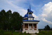Полдарса. Симона Воломского, церковь
