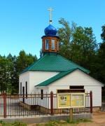 Церковь Иверской иконы Божией Матери - Краснозаводск - Сергиево-Посадский городской округ - Московская область