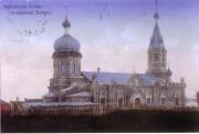 Церковь Николая Чудотворца - Шяуляй - Шяуляйский уезд - Литва