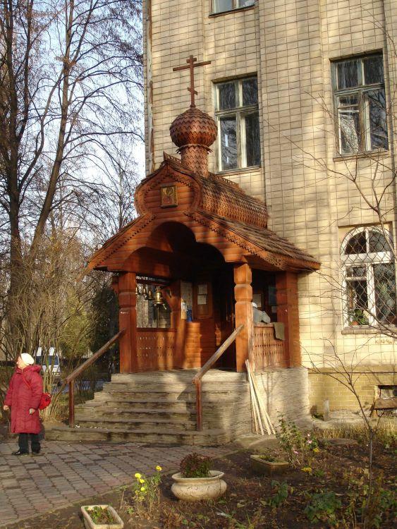 Церковь Михаила Архангела, Киев