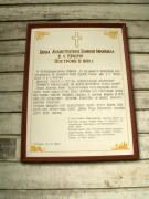 Церковь Михаила Архангела - Красное (быв. Чернобыльского района) - Иванковский район - Украина, Киевская область