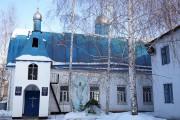 Церковь Тихона, Патриарха Всероссийского - Сидоровка - г. Набережные Челны - Республика Татарстан